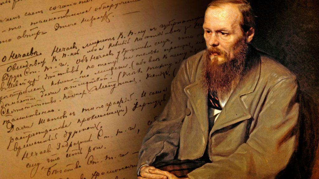 Федор Михайлович Достоевский: как жил русский классик, который получил огромную известность и у себя на родине, и заграницей